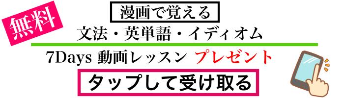【決定】イナミーズバナー